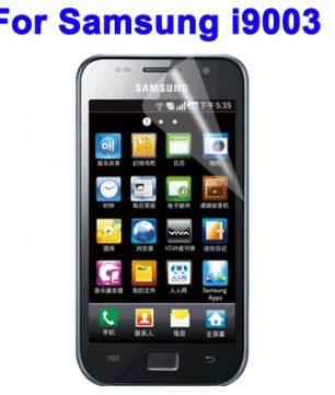 Samsung Galaxy SL i9003 Anti Glare LCD Screen Protector