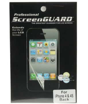 iPhone 4/4S Back Protector